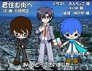 【VY2 先生 KAITO】君住む街へ【カバー】