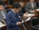 H23/04/27 衆院外務委・日韓図書協定可決!【反対討論・小野寺五典】