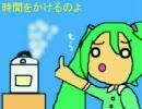 初音ミクに「小公女セーラOP」で松茸ごはんを作ってもらいました