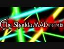 【合作】The Shaddai MAD remix【エルシャダイ】