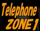 Telehone ZONE1