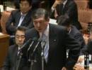 H23/04/29 衆議院予算委員会・石破茂(自民)【法律をよくお読みなさい缶】
