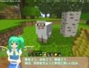【Minecraft】大ちゃんの大冒険13(字幕)