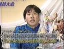 実況・解説を楽しむフィギュアスケート 【