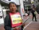 平成23年5月1日 荻窪で反原発街宣の人を撮ったよ