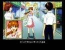 「鋼鉄のガールフレンド 特別編」 scene