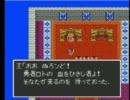 [まとめ動画] SFC版ドラクエ1を指示縛りでプレイ! 総集編 [...