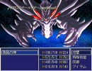 RPGツクール2000,2003,XP MIDIメドレー Pa