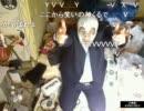 ニコ生LOVE  2011年4月28日放送 「面接前に1枠」
