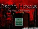 【Death House FN】友達助けに殺人映画館行ってくる。Part1【実況】