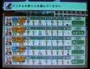 栄冠ナイン実況プレイ part24【ノンケ冒険記☆めざせポケモンマスター!】 thumbnail