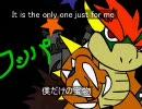 スーパーマリオRPG 森のキノコにご用心 に日本語訳を埋め込んだ
