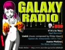 ギャラクシーRadio030