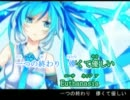 【ニコカラ】Euthanasia【off vocal】コーラスあり