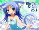 "Club、Progressive House Mix ""Rhythm & Life 25"" パート1"