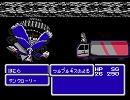 ファミコン音源で「ワルプルギスの夜戦(魔法少女まどか☆マギカ)」