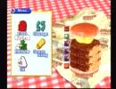 【友人が作る】バーガーバーガー 実況プレイ【世界一のバーガー】Part2