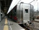 東急東横線・みなとみらい線ホーム10両対応化工事レポート3