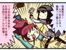 「漫画集まり」まどか☆マギカ