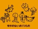 【UTAUカバー】切手のないおくりもの【合唱で】