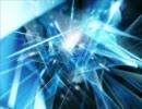 【作業用BGM】PSYCHEDELIC MIX15 【高音質】