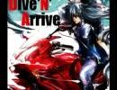【 磯ってみた 】 Dive'N'Arrive を歌ってみた 【蓮】 thumbnail