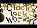 (ё){clock lock works 歌ってみた【focca】