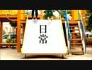 【林檎酢と鳩子】ヒャダインのカカカタ☆カタオモイ-C【踊ってみた】