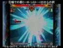【カオスブレイカー】カースヘッド小ネタ