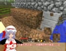 【Minecraft】大ちゃんの大冒険15(字幕)