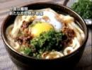 ラーメンマンもびっくり!中国で麺類に新たな添加物が暴露