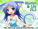 "Electro、Progressive House Mix ""Rhythm & Life 25"" パート2"