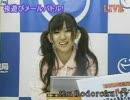 夜遊びメールバトル 木曜 11/02 01-02