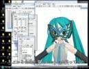 【MMD-OMF】蝶マスク説明