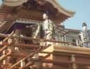 大垣祭り からくり人形