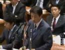 H23/05/16 衆院予算委・塩崎恭久【政策を野党に丸投げしないでもらいたい】
