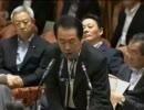 H23/05/16 衆院予算委・西村康稔【防護服も着ずに何故のこのこと視察か?】
