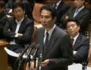 H23/05/16 衆院予算委・江藤拓【缶の腐った目、血が流れてるんだろうか?】