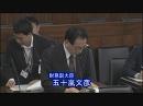 【浜田和幸】5.16参院行政監視委員会、中国大使館土地買収問題[桜H23/5/17]