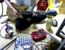 【ギター講座】けいおんの『ぴゅあぴゅあはーと』弾こうよ!パート1