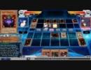 遊戯王オンライン インフェルニティ 2