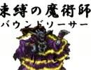 【FFⅠ初見プレイ】壱から始める初めてのしっぽり実況【20】