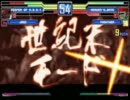 【mugen】狂下位前後 格ゲー界頂上決定戦part15