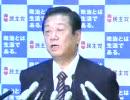 民主党 小沢 辞任会見 2007.11.4