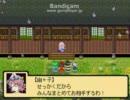 【東方神霊廟】極めてのどかな白玉楼【RPG
