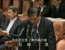 H23/05/20 衆院震災復興特別委・石破茂 他無能政府の人たち