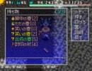 【シレン5】【ニコ生】運命の地下 完全ファミ通縛り(95-99F)