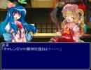【東方】迷い込んでポッケ村 番外編6・インターミッション【MH】