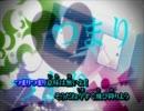 【ニコカラ】アンハッピーリフレイン off-PV +2