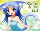 "Electro、Club、Progressive House Mix ""Rhythm & Life 25"" パート3"